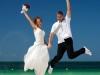 Hochzeitssprung